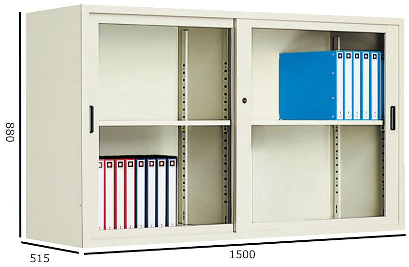 コクヨ S型保管庫 保管庫深型 ガラス引き違い戸タイプ W1500H880 上置き S-DU5355GF1