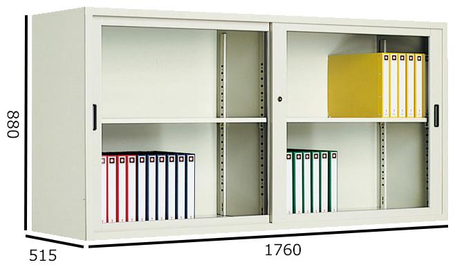 コクヨ S型保管庫 保管庫深型 ガラス引き違い戸タイプ W1760H880 上置き S-DU6355GF1