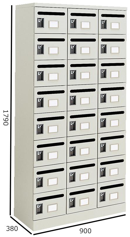 コクヨ S型保管庫 メールボックス 3列8段 W900H1790 MB-2F1N
