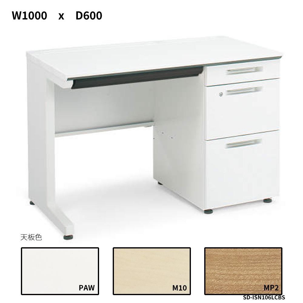 コクヨ iSデスクシステム 片袖デスク B4タイプ W1000D600 SD-ISN106LCBS