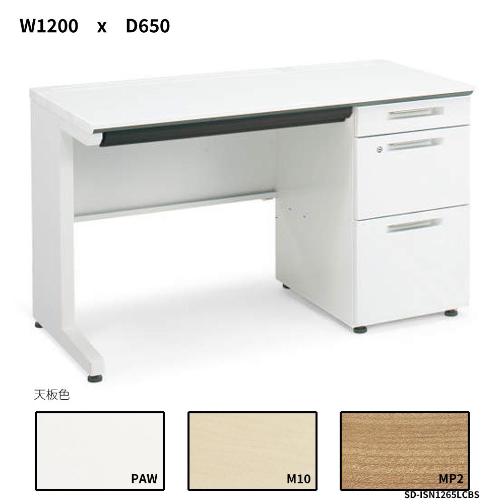コクヨ iSデスクシステム 片袖デスク B4タイプ W1200D650 SD-ISN1265LCBS