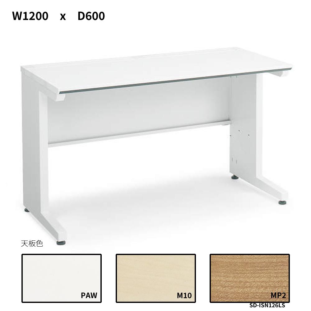コクヨ iSデスクシステム スタンダードテーブル センター引き出しなし W1200D600 SD-ISN126LS