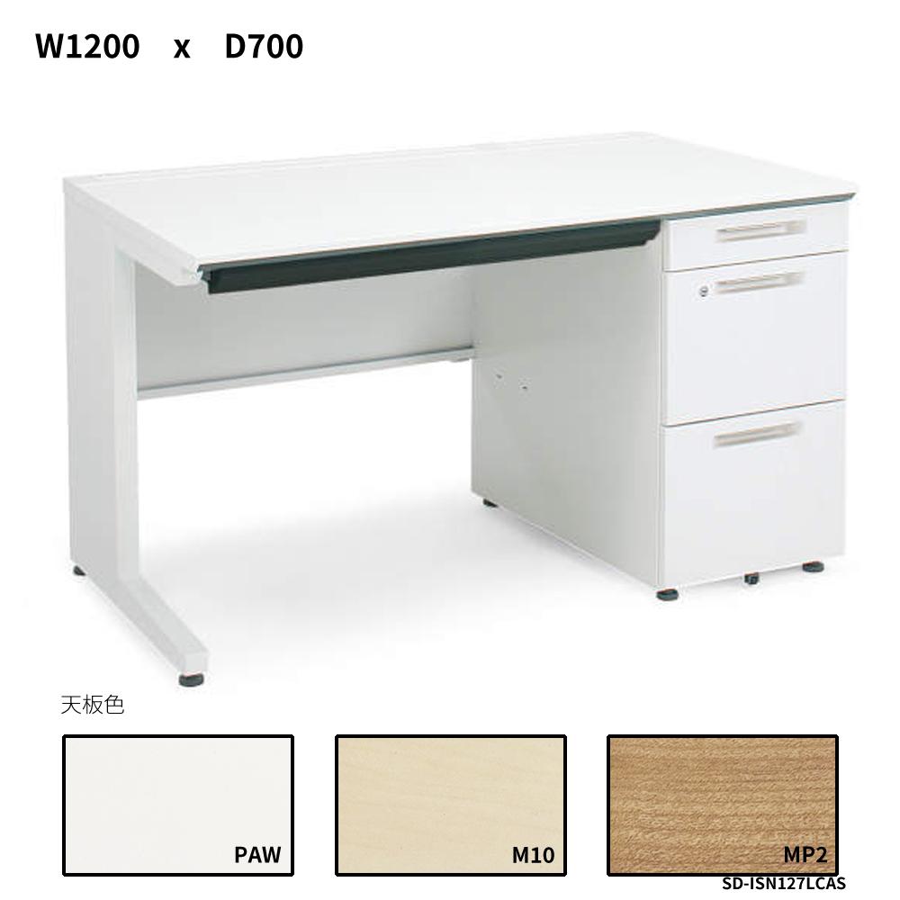 コクヨ iSデスクシステム 片袖デスク A4タイプ W1200D700 SD-ISN127LCAS