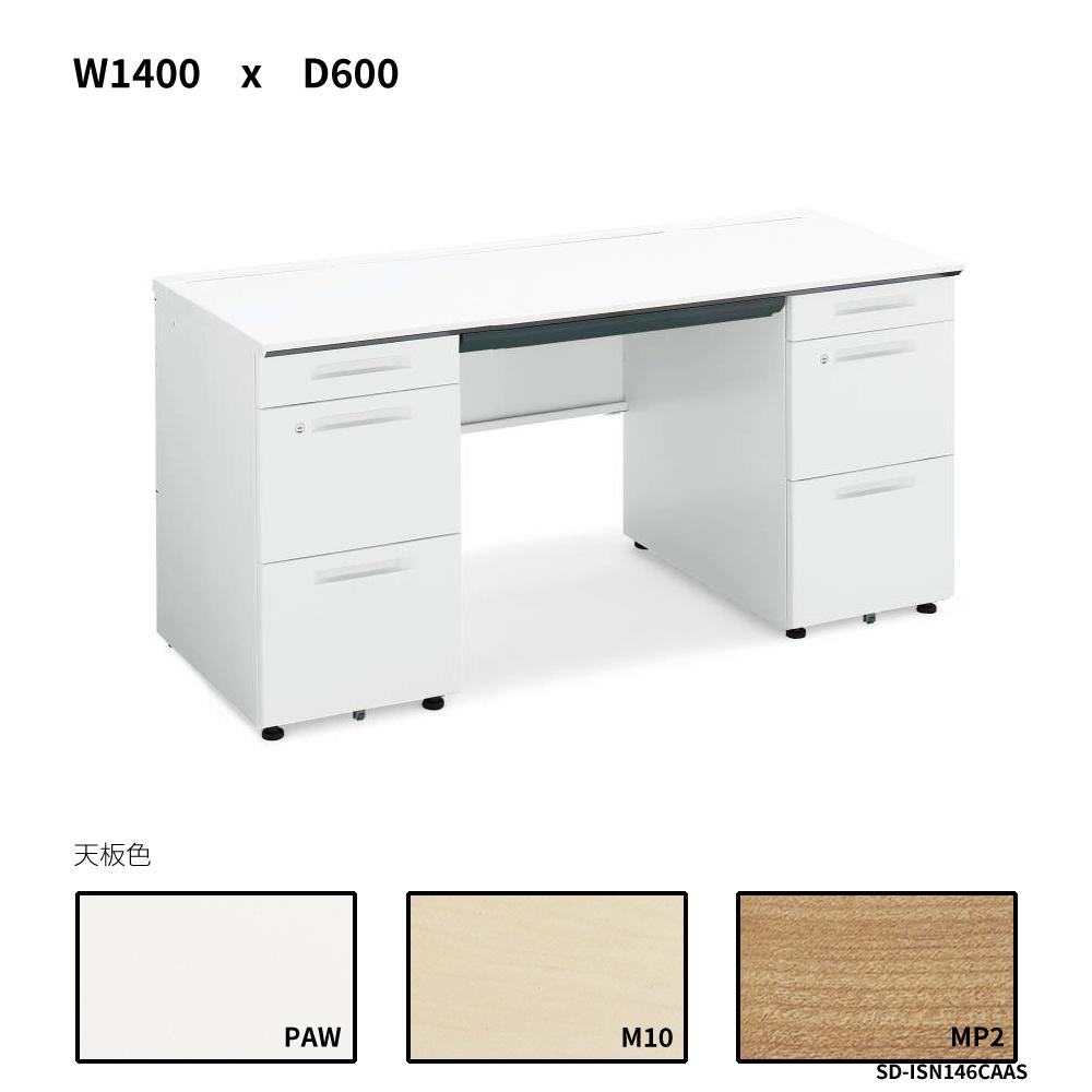 コクヨ iSデスクシステム 両袖デスク A4タイプ W1400D600 SD-ISN146CAAS