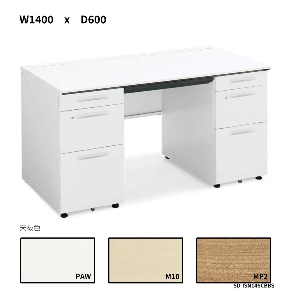 コクヨ iSデスクシステム 両袖デスク B4タイプ W1400D600 SD-ISN146CBBS