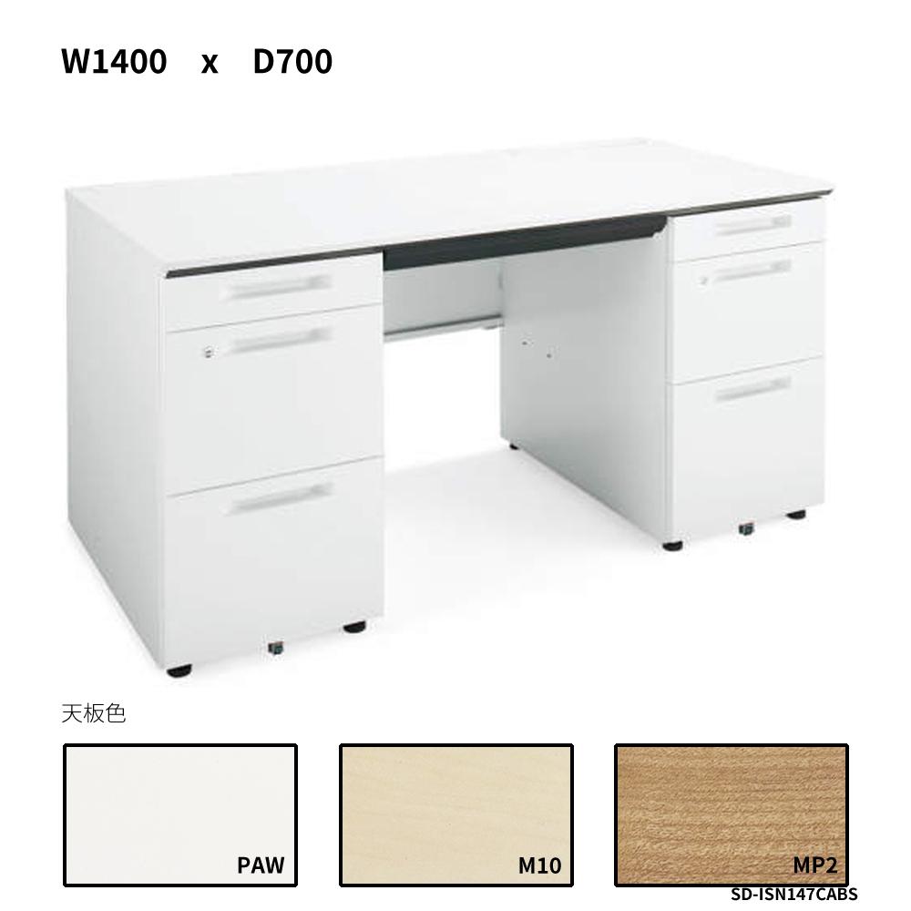 <title>コクヨ 品質検査済 iSデスクシステム 両袖デスク A4B4タイプ W1400D700 SD-ISN147CABS</title>