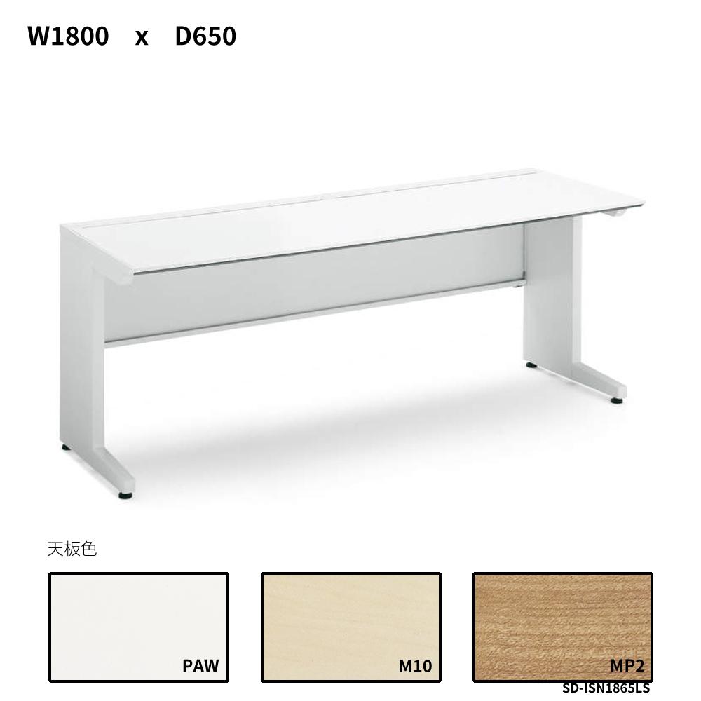 【コクヨ家具配送停止中】コクヨ iSデスクシステム スタンダードテーブル センター引き出しなし W1800D650 SD-ISN1865LS