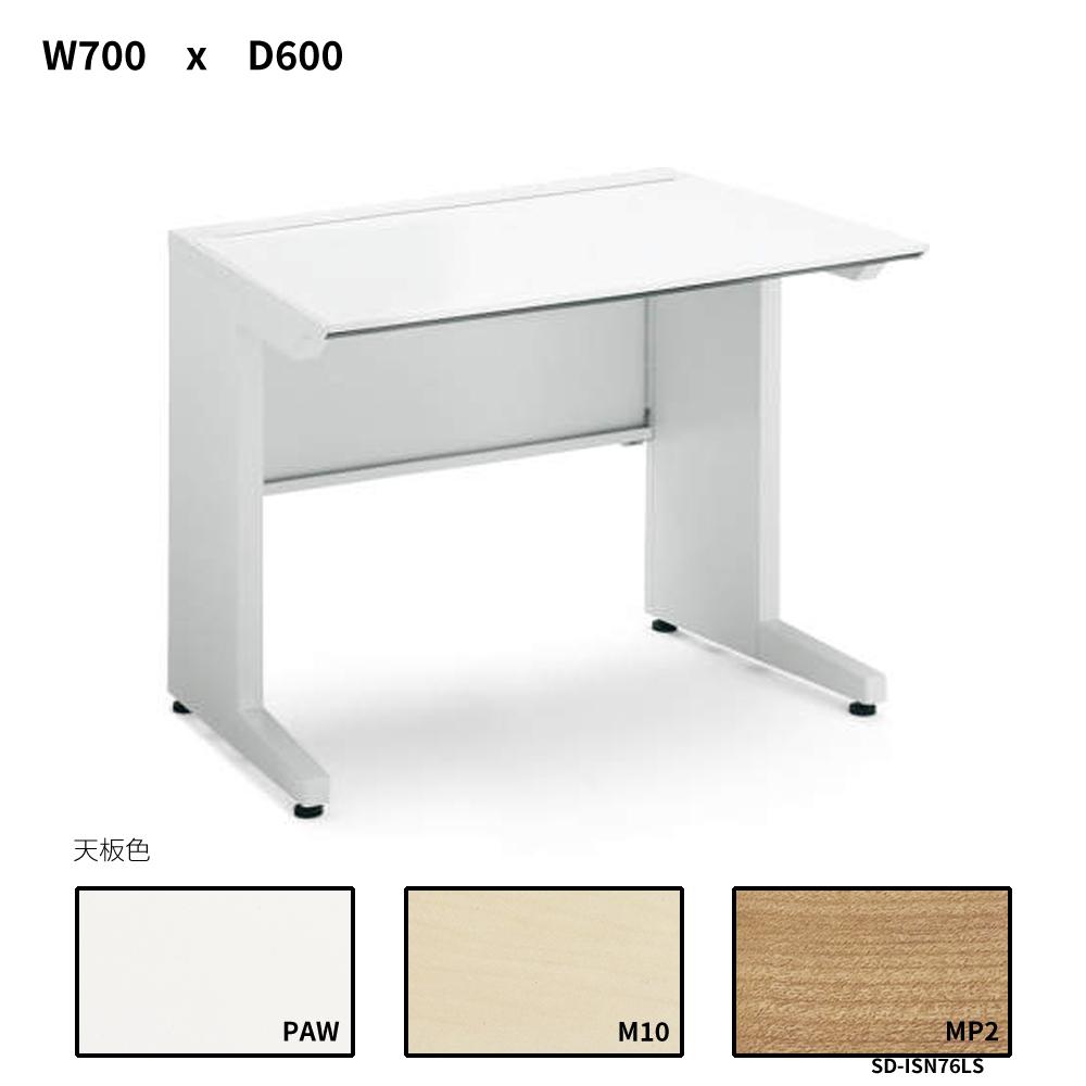 コクヨ iSデスクシステム スタンダードテーブル センター引き出しなし W700D600 SD-ISN76LS