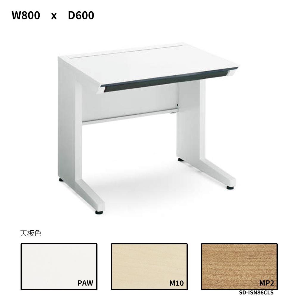 コクヨ iSデスクシステム スタンダードテーブル センター引き出し付き W800D600 SD-ISN86CLS