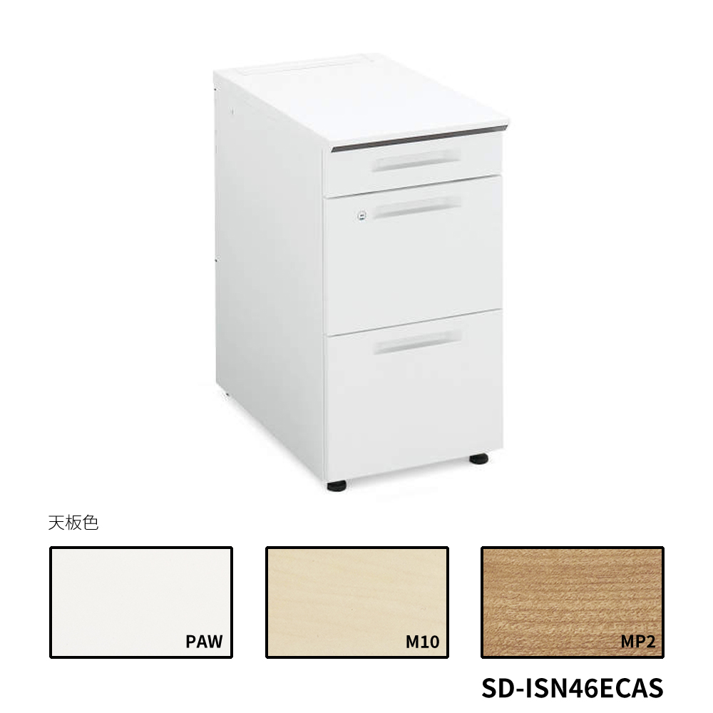 コクヨ iSデスクシステム 脇デスク A4タイプ W400D600 SD-ISN46ECAS