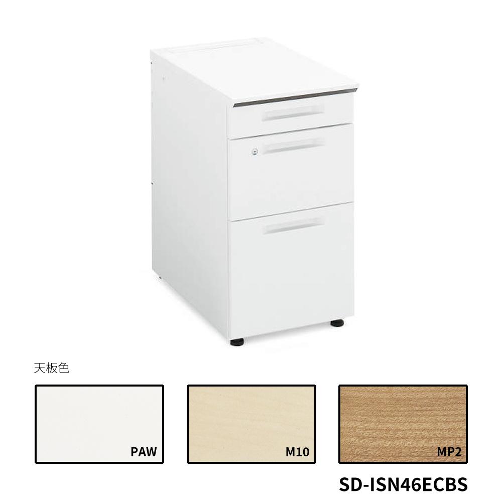 コクヨ iSデスクシステム 脇デスク B4タイプ W400D600 SD-ISN46ECBS