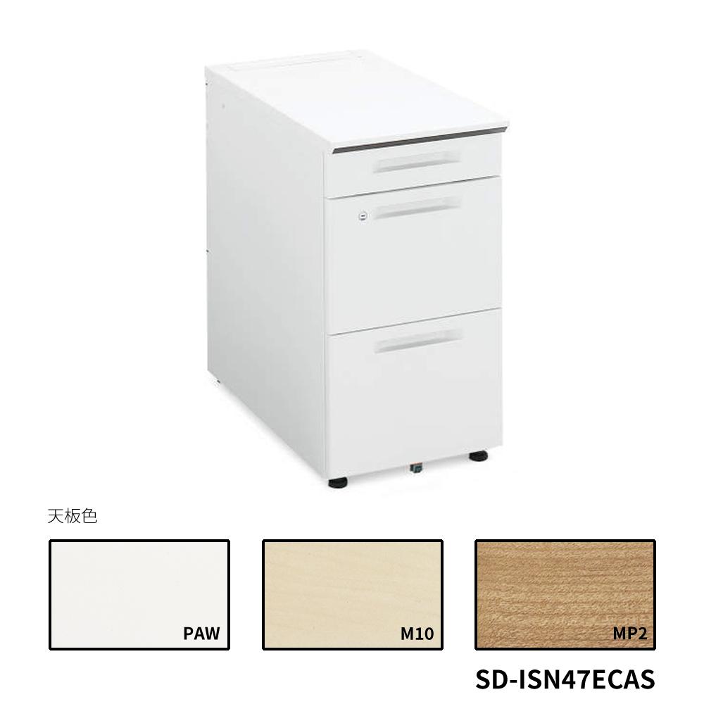 コクヨ iSデスクシステム 脇デスク A4タイプ W400D700 SD-ISN47ECAS