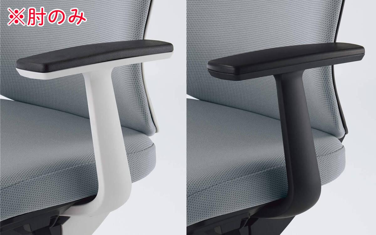 コクヨ オフィスチェア用部品 T型肘 CRA-G1801
