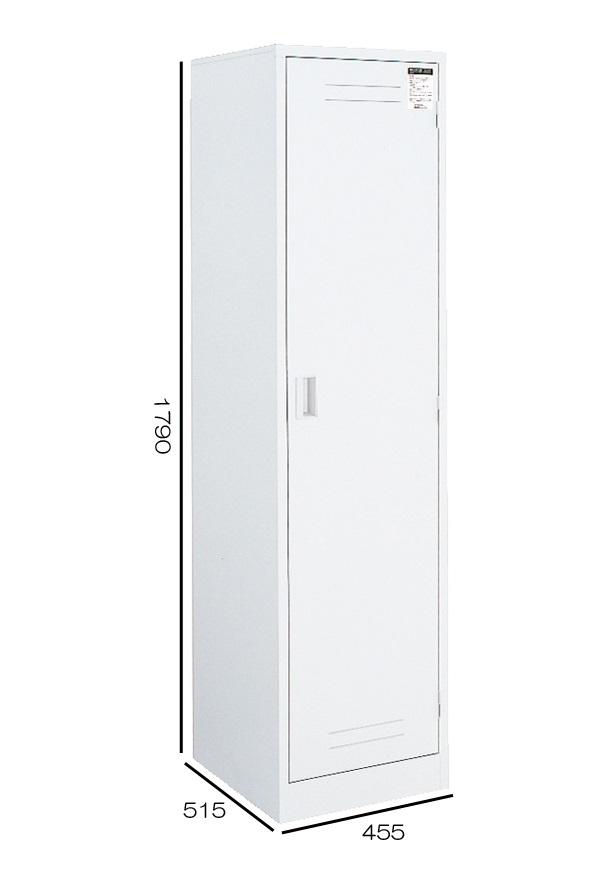 コクヨ クリーンロッカー ホワイトタイプ W455H1790 付属(トレー・雑巾掛け・フック・モップ掛け) CLK-Z35SAW