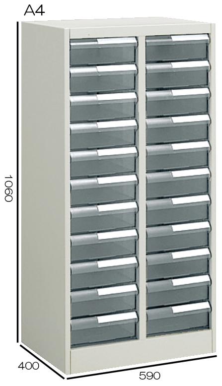 コクヨ 書類整理庫 A4縦型 2列深型11段 W590H1060 S-A422F1N