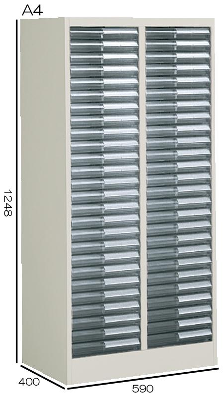 コクヨ 書類整理庫 A4縦型 2列浅型26段 W590H1248 S-A512F1N