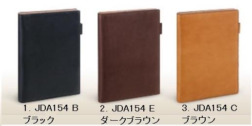 レイメイ藤井 ダ・ヴィンチ グランデ アースレザー A5サイズ システム手帳 リング15mm JDA154