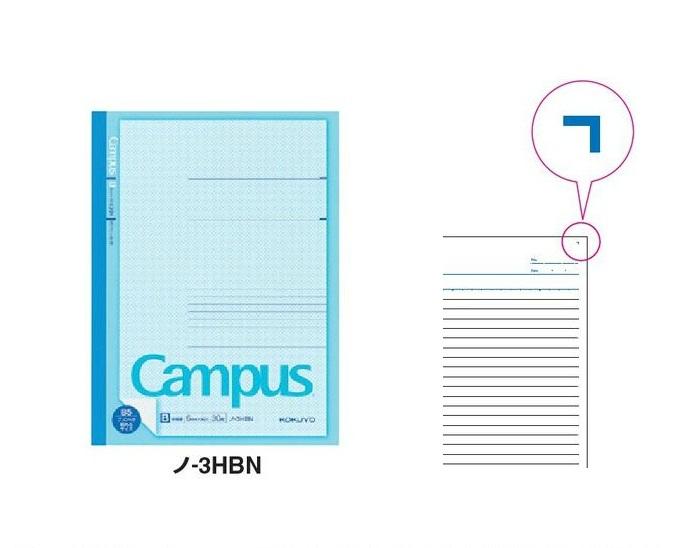 コクヨ キャンパスノート プリント貼付用 B罫 30枚 5冊×24セット(120冊セット) ノ-3HBN