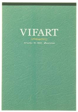 マルマン ヴィフアール水彩紙<パッド> 中目 242g/m2 15枚 B4(386×268mm) (5冊セット) S209V