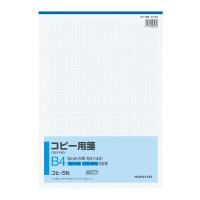 コクヨ コピー用箋B4 5mm方眼ブルー刷り 50枚入 (10冊セット) コヒ-5N