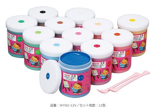 ぺんてる ポスターカラー (クラス用 L) 12色セット WYG2-12V