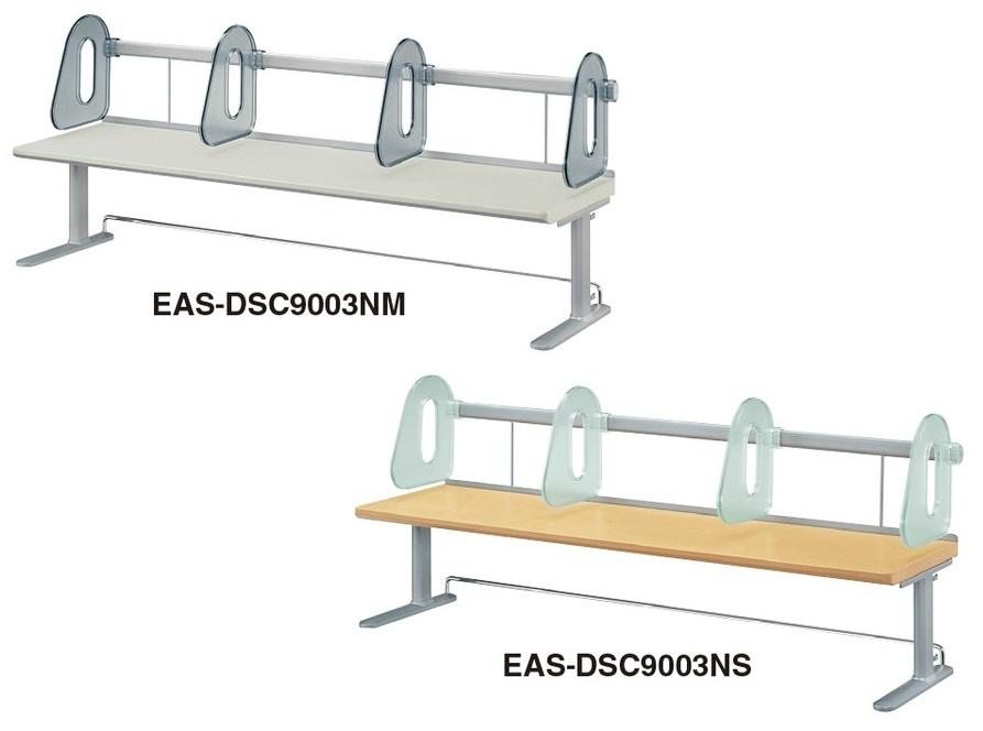 限定価格セール! コクヨ EAS-DSC9003Nコクヨ デスクシェルフ<RESPACE-C> EAS-DSC9003N, 広島バラ園:aa98b6a0 --- hortafacil.dominiotemporario.com