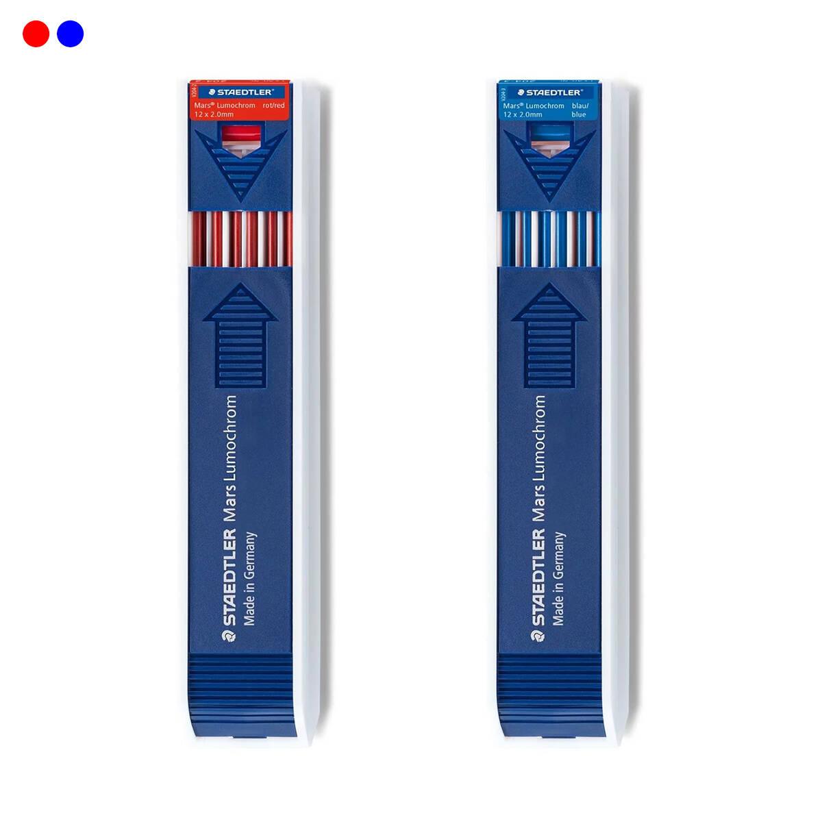 メ可 ステッドラー 激安格安割引情報満載 シャープ ホルダー芯 204- 価格 マルス ルモクローム色芯 2mm