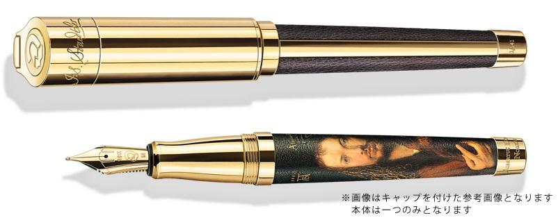 【送料無料(本州のみ)♪】ステッドラー 偉人シリーズ 万年筆 <アルベルトゥス・ドゥレルス・ノリクス> STAEDTLER PREMIUM J.S.Staedtler Collection Eminentes Albertus Durerus Noricus fontain pen 9PT1ADNM