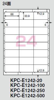 コクヨ プリンタを選ばない はかどりラベル A4 24面 500枚 KPC-E1242-500