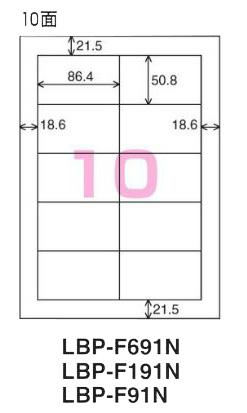 コクヨ カラーLBP&PPC用 紙ラベル A4 10面 500枚 LBP-F91N