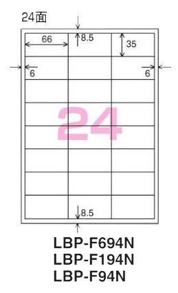 コクヨ カラーLBP&PPC用 紙ラベル A4 24面 500枚 LBP-F94N
