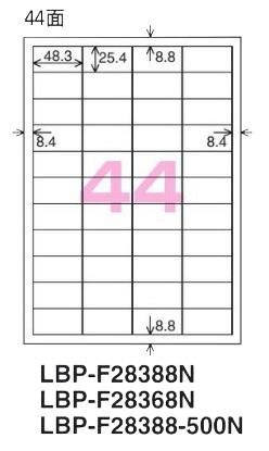 コクヨ カラーLBP&PPC用 紙ラベル A4 44面 500枚 LBP-F28388-500N