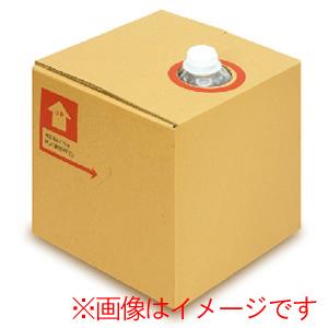 【業務用】土佐文旦まるごとしぼり果汁20リットルキュービ【クール便:冷凍】