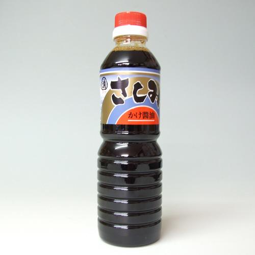 紀州湯浅『あみ清』醤油さしみ用 かけ醤油500ml数見商店謹製