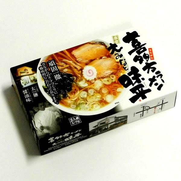 喜多方ラーメン 大みなと味平をおとりよせ 大みなと味平 出荷 生麺2食入 キタカタ 太ちぢれ麺きたかた 中華そば スープ付 定番スタイル