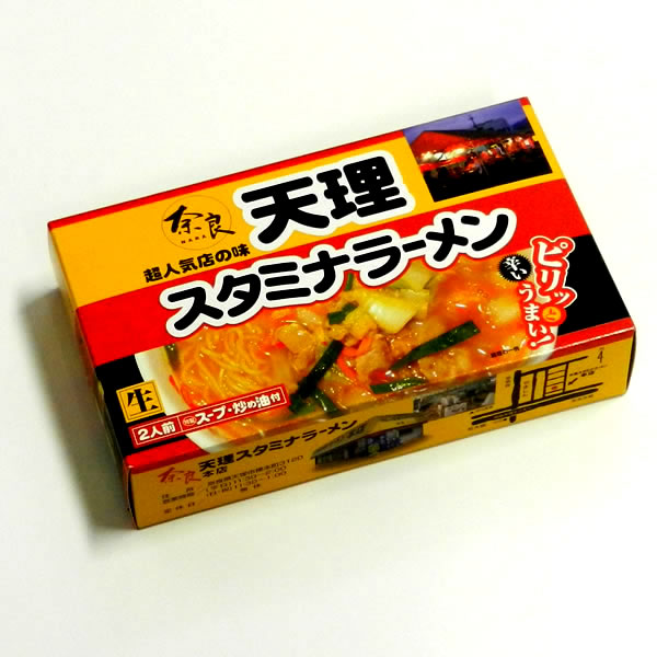 奈良 天理スタミナラーメン 超人気店のピリ辛豚骨スープ バーゲンセール 味をおとりよせ 超人気店の味 スープ付 中華そば すたみならーめん 半生麺2食入 完全送料無料 なら