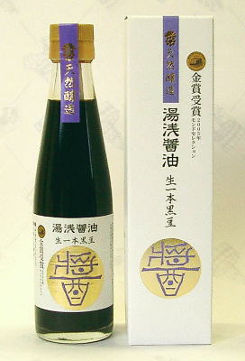 Yuasa soy Ki-ippon beans 200 ml international Monde Selection high gold award (2006-2014 / 9 years consecutive winner) 2005 year show special materials which