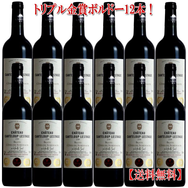 【ケース販売12本】シャトー・カントルー・レスタージュ[2016]トリプル金賞12本!日本に届いた状態のカートンのままお届けします ワイン 金賞 金賞ワイン