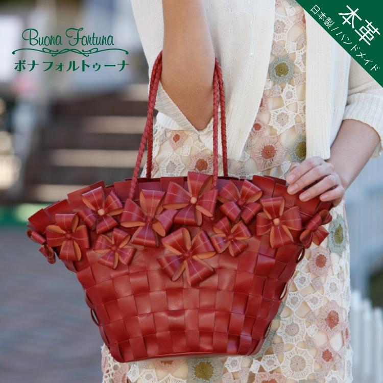 【日本製】【本革】エリザベッタ ハンドバッグ 赤【ボナフォルトゥーナ】【Buona Fortuna】【ハンドメイド】【レディース】【鞄】【かばん】