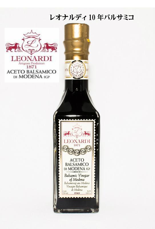 10年熟成でコスパの良いおすすめのバルサミコ いよいよ人気ブランド レオナルディ 10年熟成バルサミコ 250ml 即納最大半額 高品質 モデナ産