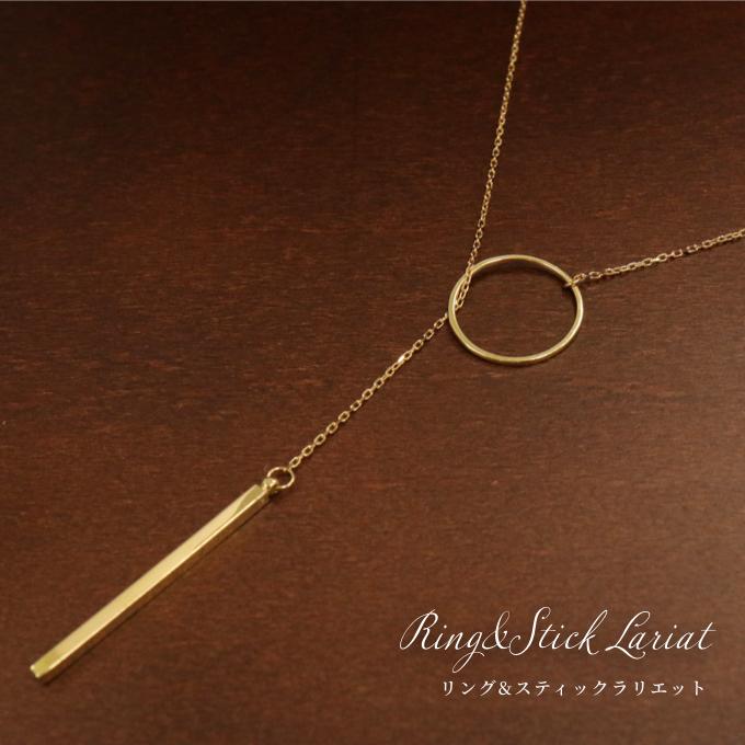 【送料無料】リング&スティックラリエット ネックレス ゴールド 女性 シンプル カジュアル デザイン ギフト プレゼント