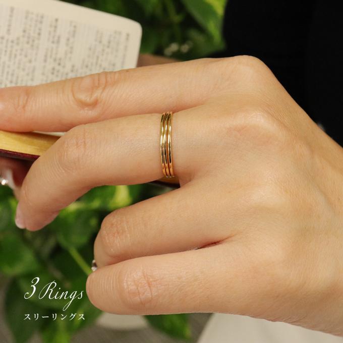 【送料無料】スリーリングス K18 ゴールド 女性 シンプル カジュアル デザイン ギフト プレゼント