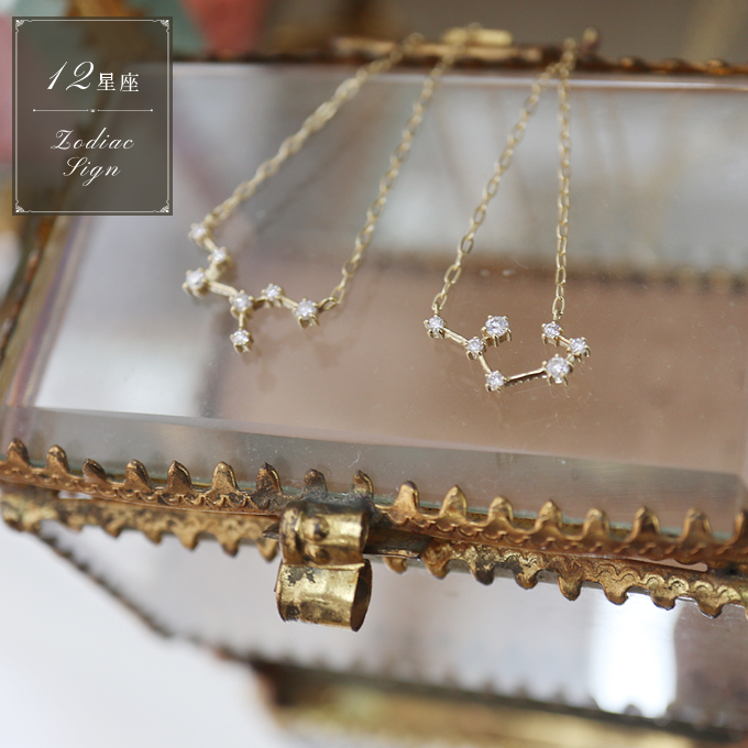 ダイヤを星に見立てた12星座モチーフのペンダント 【送料無料】ゾディアックサインペンダント 星座 ペンダント ネックレス K18 12星座 ダイヤモンド ゴールド 女性 シンプル カジュアル デザイン ギフト プレゼント