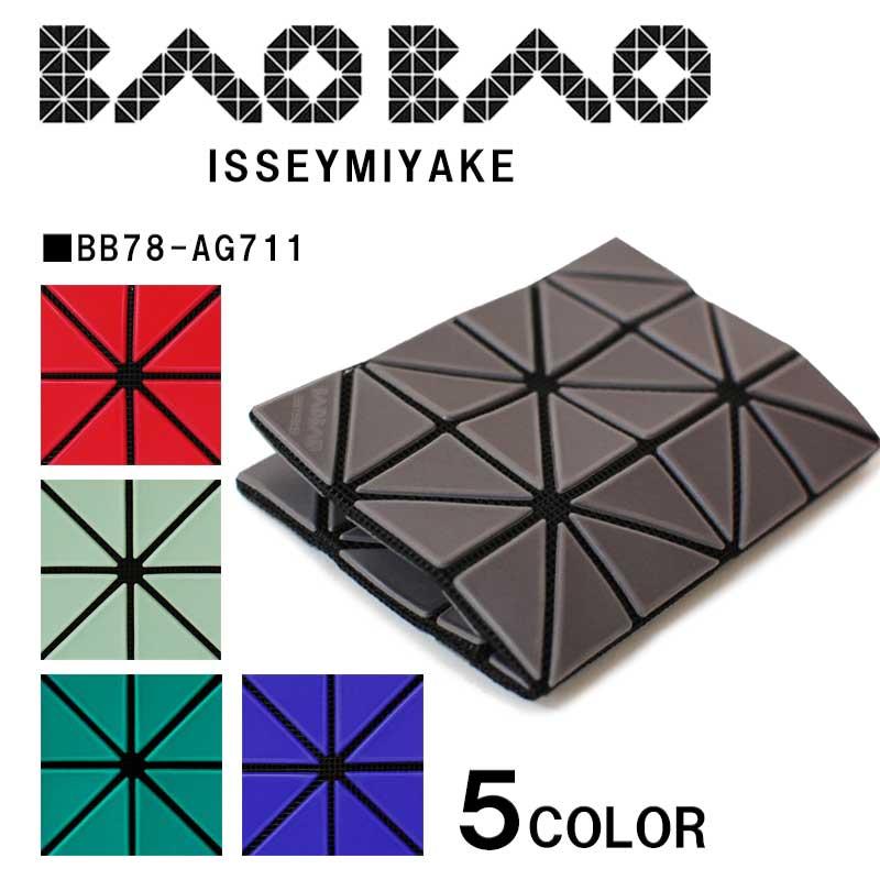 BAOBAO バオバオ ISSEY MIYAKE INC. CARD CASE カードケース bb-78ag711 ユニセックス