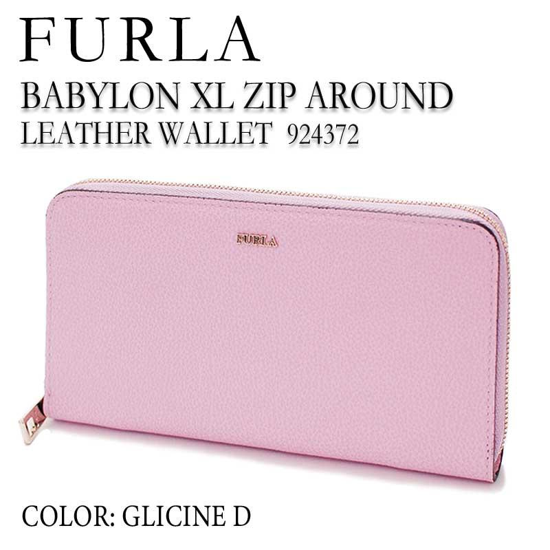 フルラ バビロン 財布 人気 バビロン ピンク FURLA 924372 長財布 ジップ ウォレット BABYLON XL ZIP AROUND GLICINE D 春夏