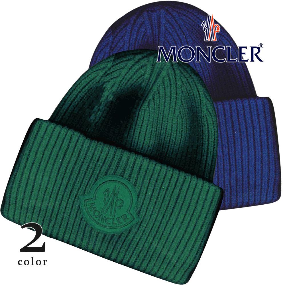 モンクレール MONCLER モンクレール ジーニアス ニットキャップ メンズ ニット帽 GENIUS ブルー グリーン