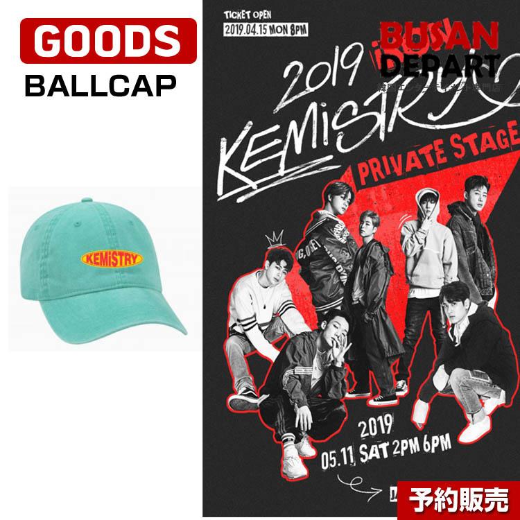 02. BALLCAP / 2019 iKON KEMISTRY PRIVATE STAGE 1次予約