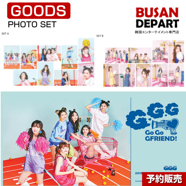 13. PHOTO SET / 2019 GFRIEND ASIA TOUR IN SEOUL GOODS [GGG] 1次予約