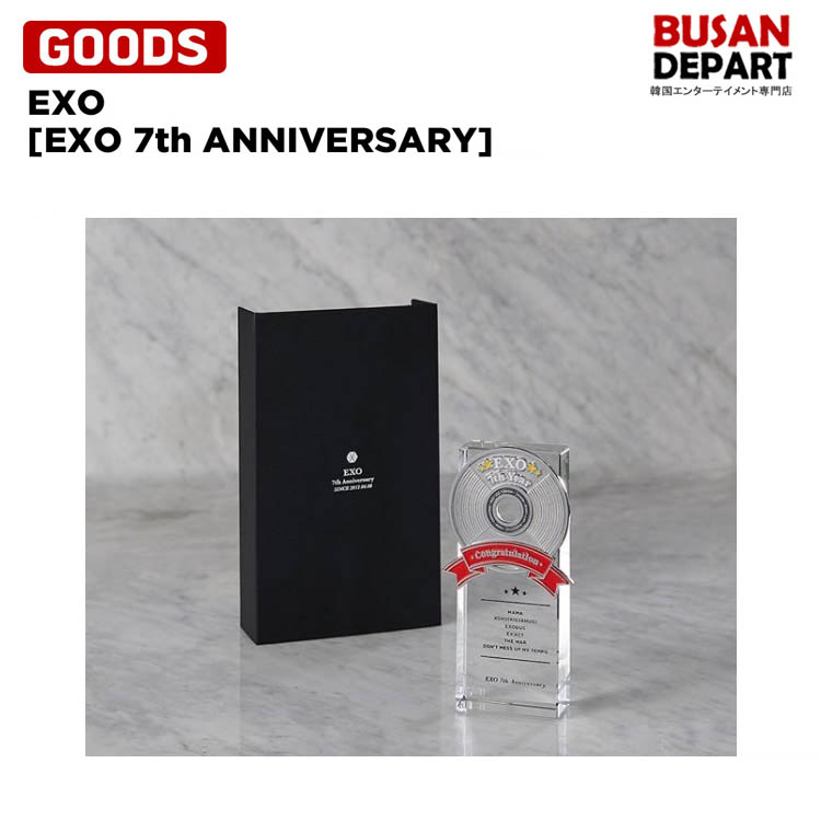 04 TROPHY [EXO 7th ANNIVERSARY] 1次予約