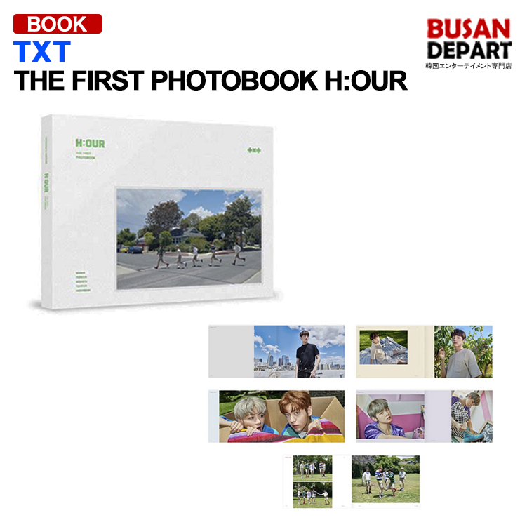 TXT THE FIRST PHOTOBOOK H:OUR 1次予約 送料無料